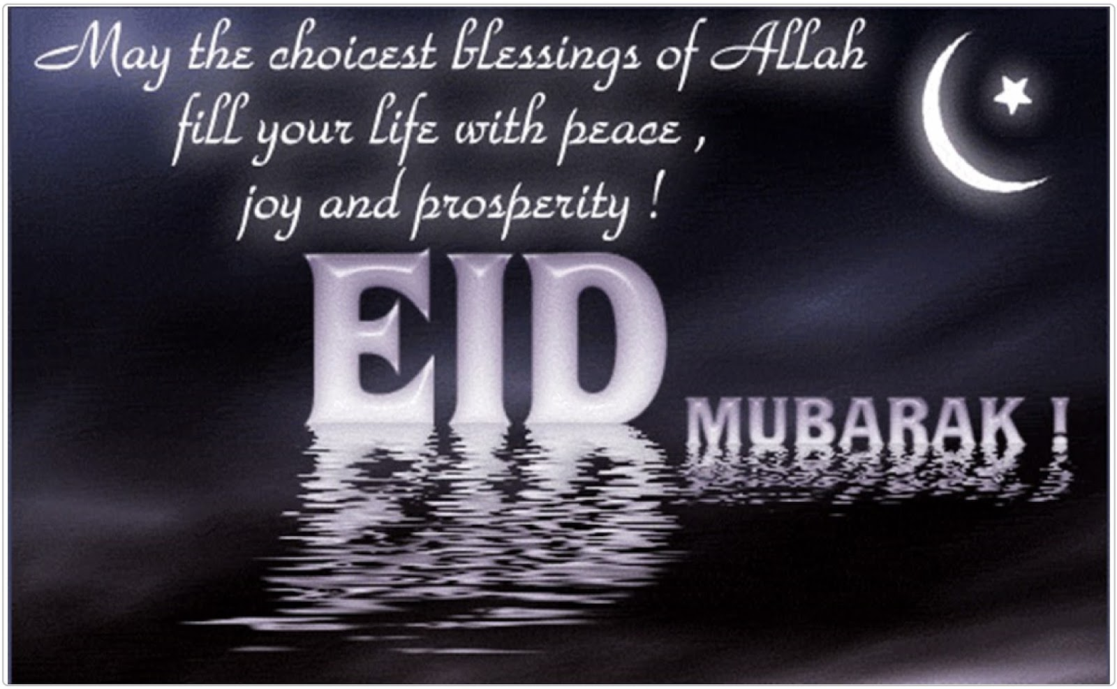 Eid mubarak wishes2018 quotes messages sms greetings status 2018 eid greetings quotes m4hsunfo