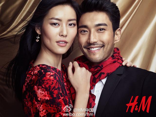 Liu Wen Choi Si Won H&M China 2016