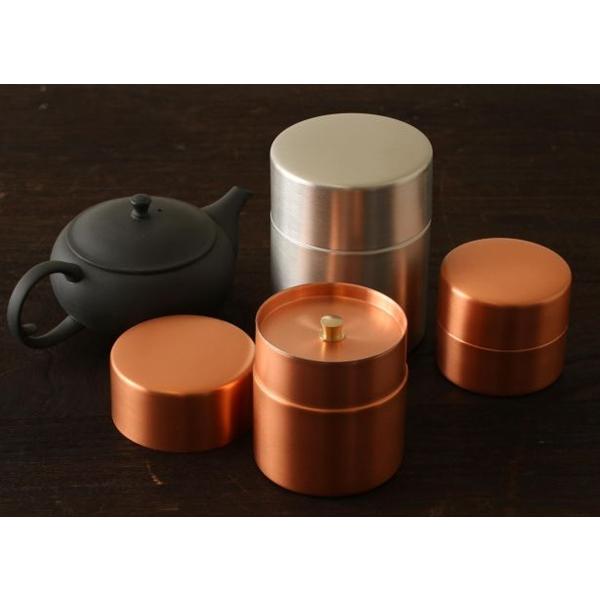 東屋 茶筒 茶匙 あずまや 茶匙 銅 真鍮 蝋 錫 銅製 お茶 ギフト