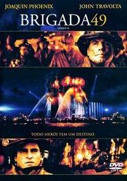 Brigada 49 – Dublado (2004)