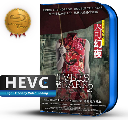Tales From the Dark 2 (2013) 1080P HEVC-8Bits BDRip Japones(Subt.Esp)(Terror)