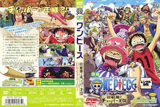 One Piece Movie 3: Chopper Kingdom of Strange Animal Island forteknik.com