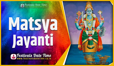 2020 Matsya Jayanti Pooja Date and Time, 2020 Matsya Jayanti Festival Schedule and Calendar