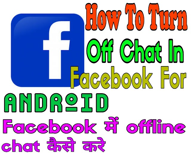 How To Turn Off Chat in Facebook For Android ? Step by Step