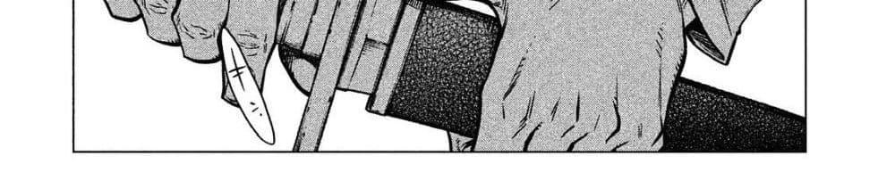 อ่านการ์ตูน Henkyou no Roukishi - Bard Loen ตอนที่ 5 หน้าที่ 112