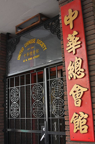 Chinatown Hawaii, United Chinese Society