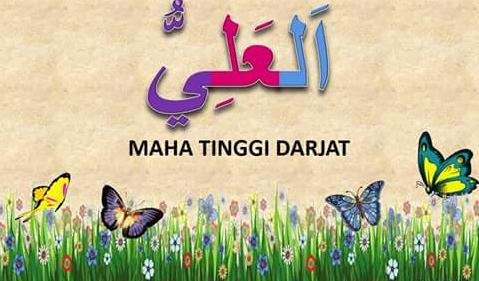 Berdoa Dengan Asmaul Husna | Al 'Aliy