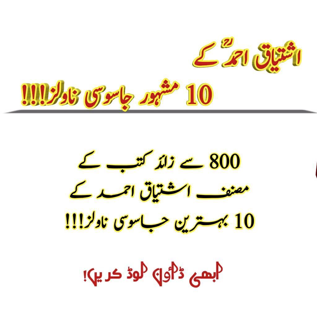 Top 10 Urdu Jasoosi Novels By Ishtiaq Ahmed Pdf Free