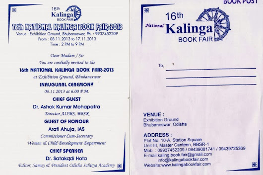 Formal Invitation For 2013 KBF | Kalinga Book Fair Odisha