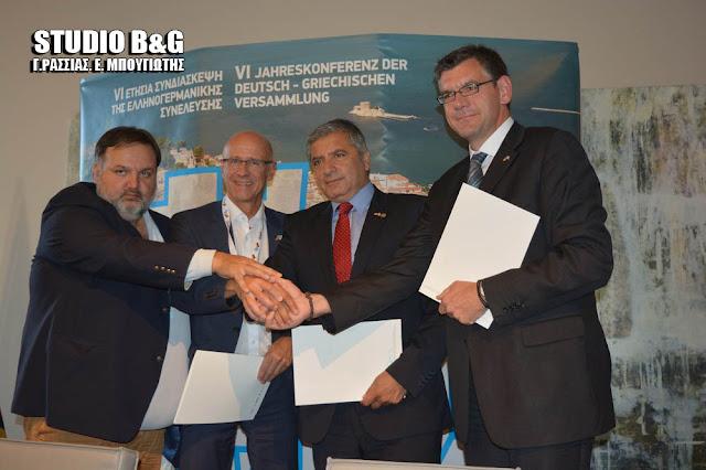 Ολοκληρώθηκαν οι εργασίες της 6ης Συνδιάσκεψης της Ελληνογερμανικής Συνέλευσης στο Ναύπλιο με την υπογραφή Κοινής Διακήρυξης