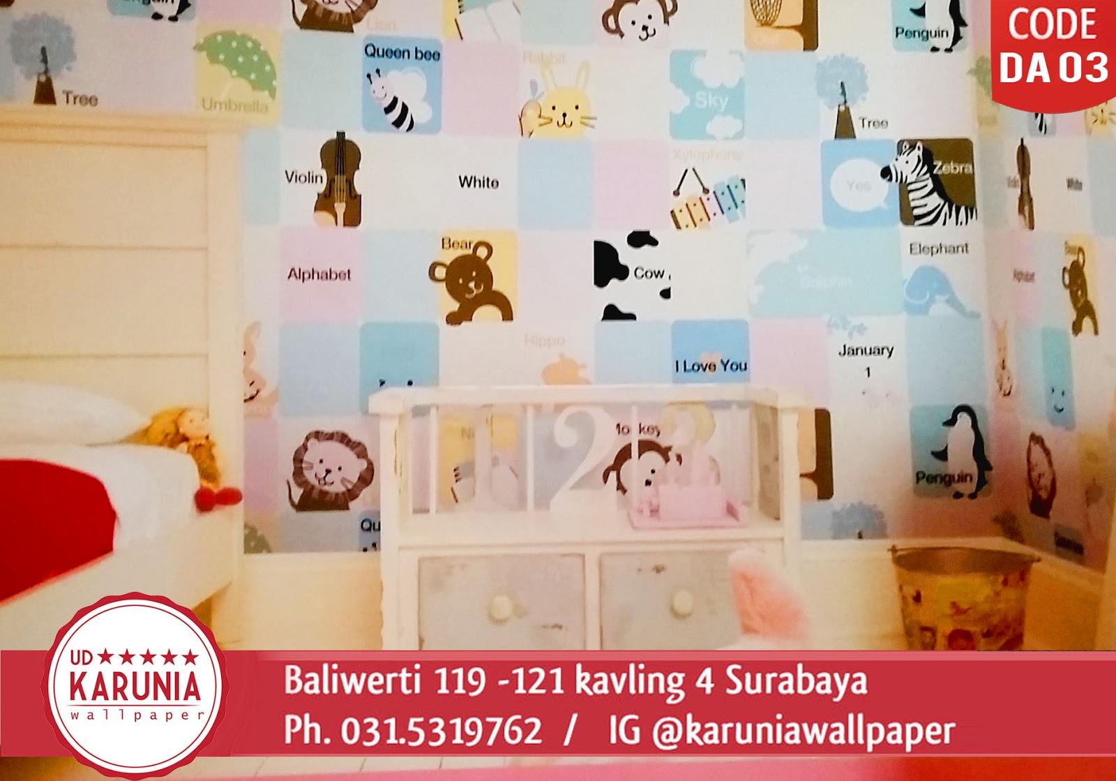 jual wallpaper kamar lucu