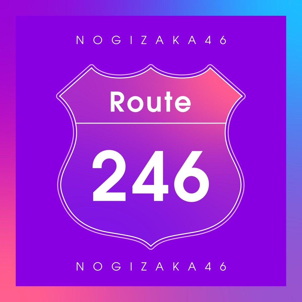 乃木坂46 - Route 246 [2020.07.24+MP3+RAR]
