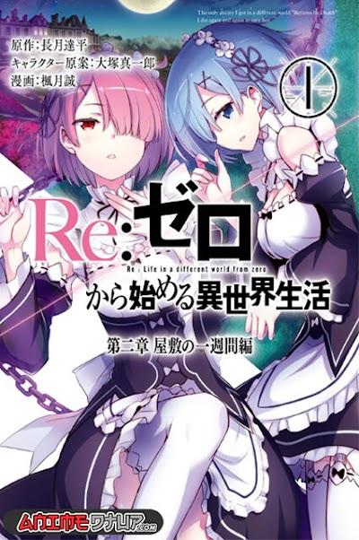 Re:Zero Kara Hajimeru Isekai Seikatsu - Dainishou - Yashiki no Shuukan Hen (04/04) [Manga] [Español]