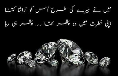 Poetry | Urdu Sad Poetry | 2 Lines Sad Poetry | Sad Shayari | Heart Touching Poetry | Urdu Poetry World,2 line shayari in urdu,parveen shakir romantic poetry 2 lines,2 line sad shayari in urdu,poetry in two lines,Sad poetry images in 2 lines,sad urdu poetry 2 lines ,very sad poetry allama iqbal,Latest urdu poetry images