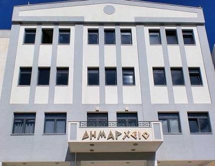 Θεσπρωτία: Δύο προσλήψεις στον Δήμο Ηγουμενίτσας