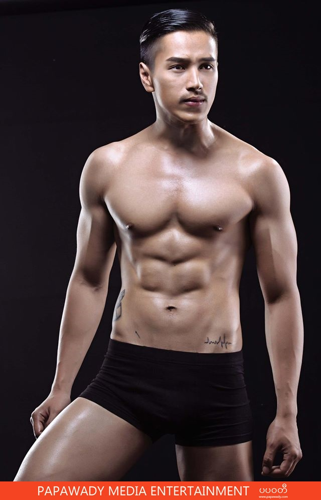You Earn Your Body by Aung Ye Linn - Photography Hlaing Banyar