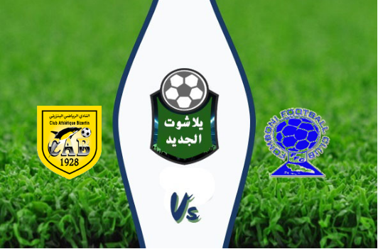 نتيجة مباراة فومبوني والنادي البنزرتي بتاريخ 22-08-2019 البطولة العربية للأندية
