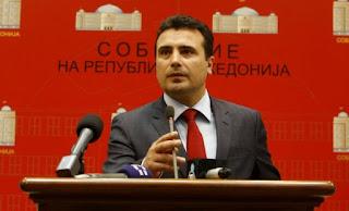 Τα Σκόπια, το άγχος για λύση και οι παγίδες για την Ελλάδα