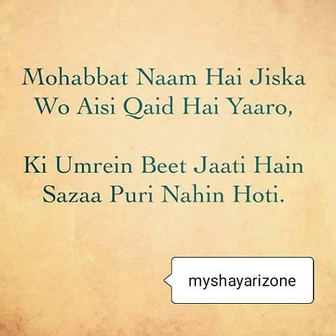 Sad Love Pic Shayari Image in Hindi