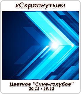 http://skrapnutyie.blogspot.com/2016/11/2011-1912.html