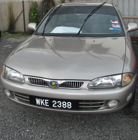 Sell And Buy Used / Second Hand Car in Malaysia: PROTON