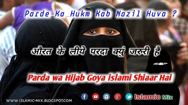 parda hijab niqab