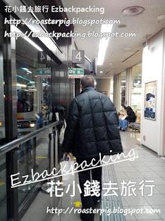直Q巴士難波OCAT巴士站去京都