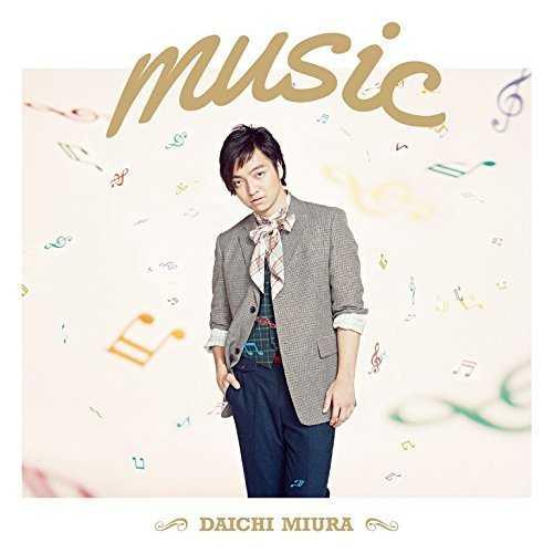 [Single] 三浦大知 – music (2015.06.17/MP3/RAR)