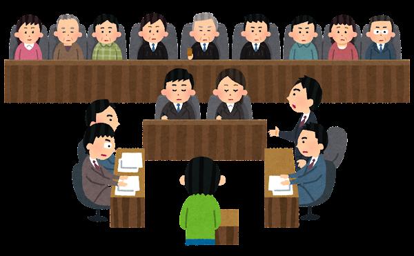 裁判のイラスト(木槌あり・陪審員制度)