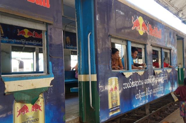Yangon Myanmar train station
