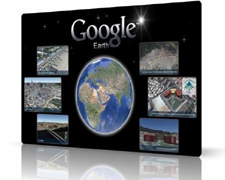 تحميل جوجل ايرث 2016