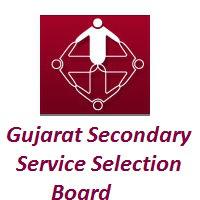 GSSSB Desktop Publishing Operator Final Selection & Waiting List 2016-17 1