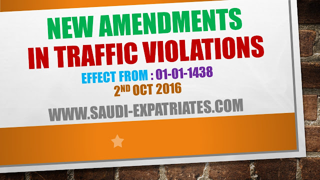 NEW AMENDMENTS IN TRAFFIC VIOLATIONS
