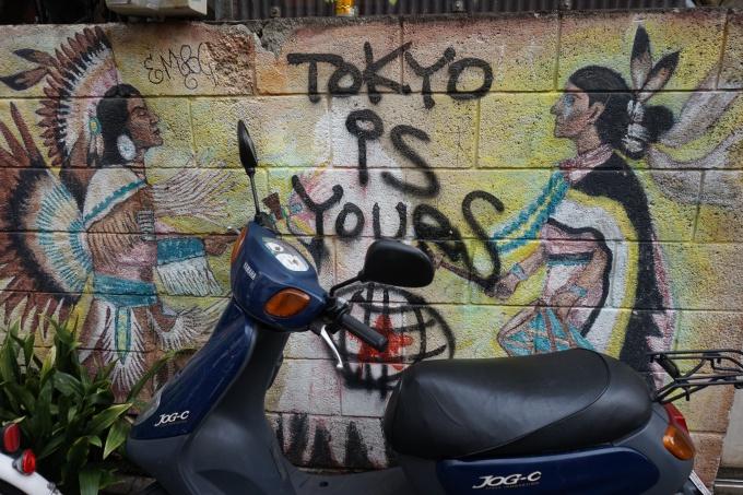 Tokio, Lähinnä Kauempana -matkablogi