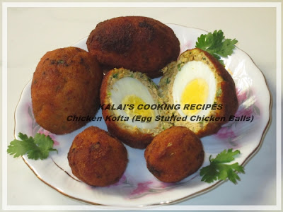 Chicken Kofta - Egg Stuffed with Chicken Balls