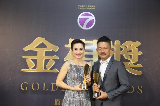 最佳男配角:张咏华《我要放假》& 最佳女配角:杨雁雁《时光电台1970》