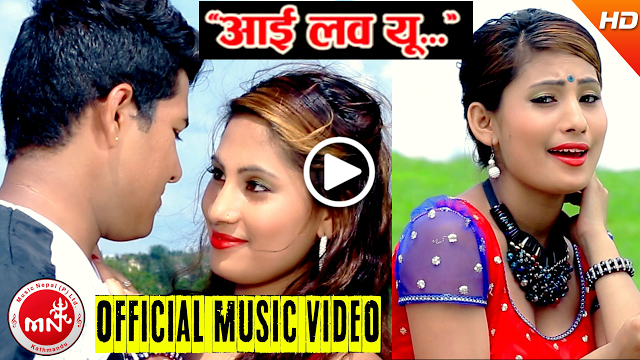 i love you nepali video song