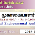 முகாமையாளர் - Central Environmental Authority