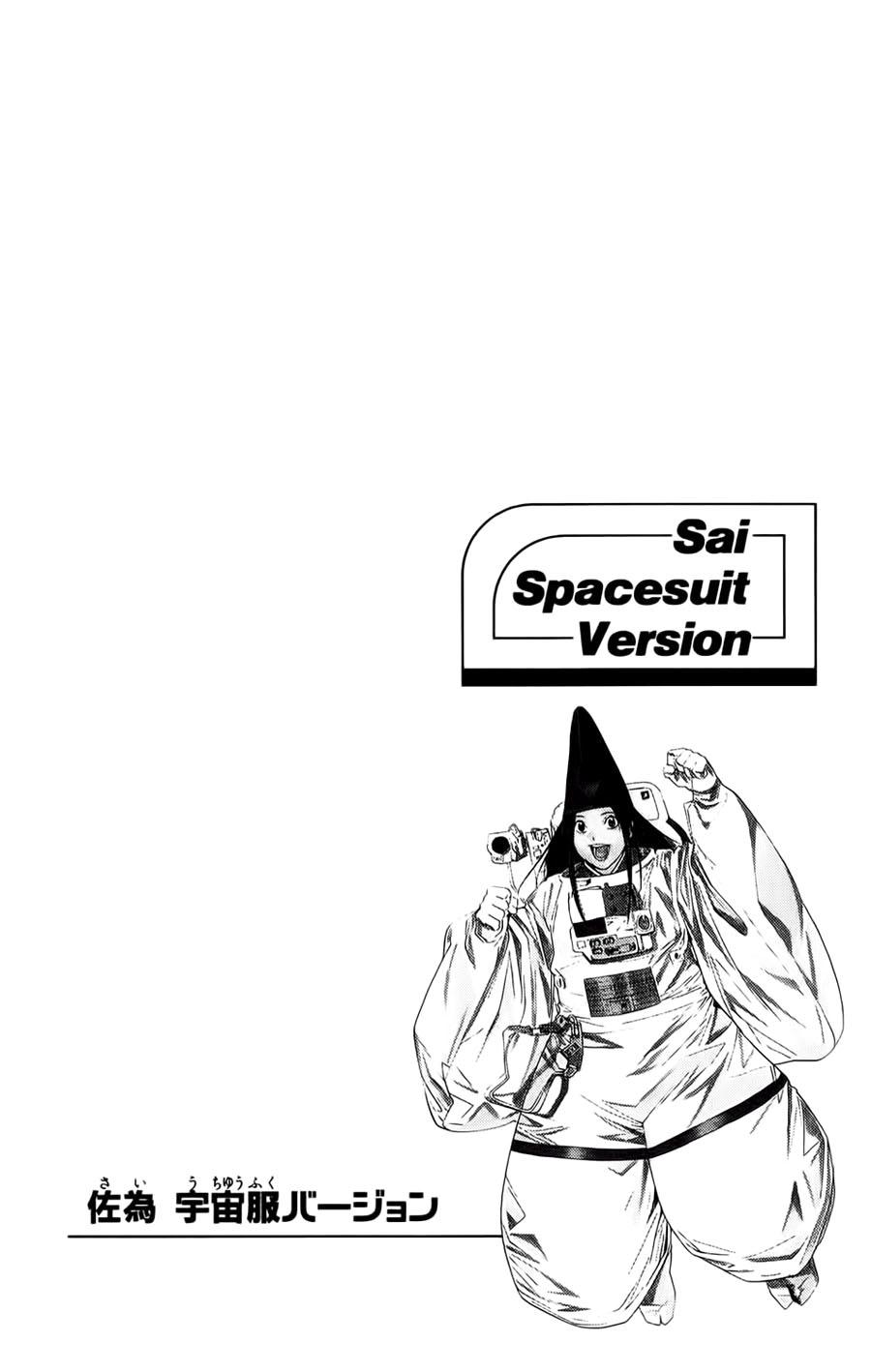Hikaru No Go hikaru no go chap 114 trang 5