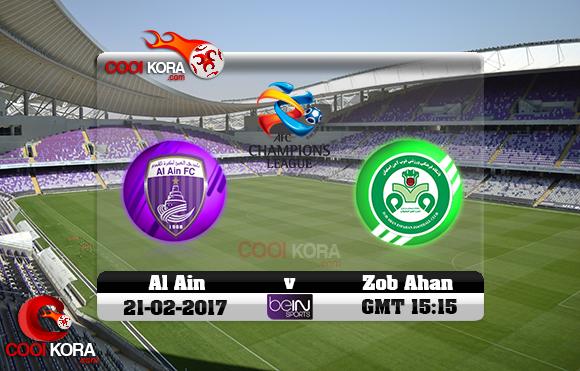 مشاهدة مباراة العين الإماراتي وذوب آهن أصفهان اليوم 21-2-2017 في دوري أبطال آسيا