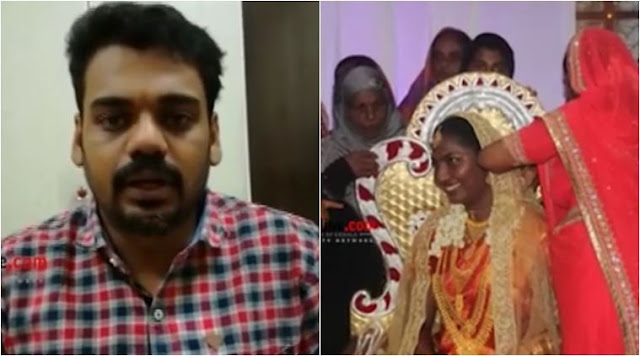 KERALA NRI ATTENDS MARRIAGE ON VIDEO CALL