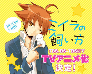 "Confirmada la adaptación anime de ""Miira no Kaikata"" manga de Kakeru Utsugi"