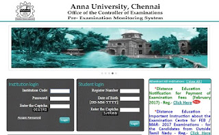 Anna university results?