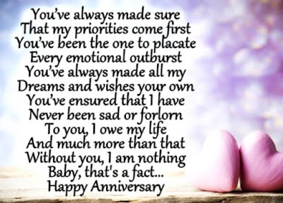 Cute Anniversary Poems