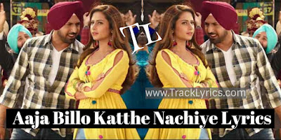 aaja-billo-kathe-nachiye-lyrics-gippy-grewal
