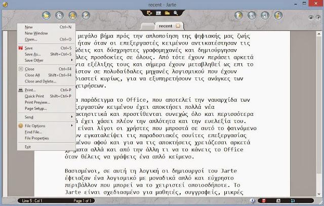 Jarte : Επεξεργαστής κειμένου για όλες τις χρήσεις