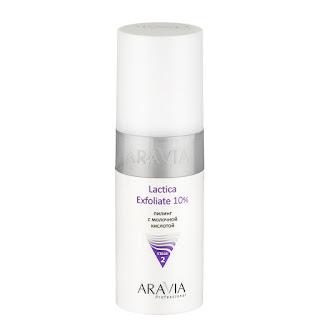 Aravia Professional Пилинг с молочной кислотой Lactica Exfoliate 10%