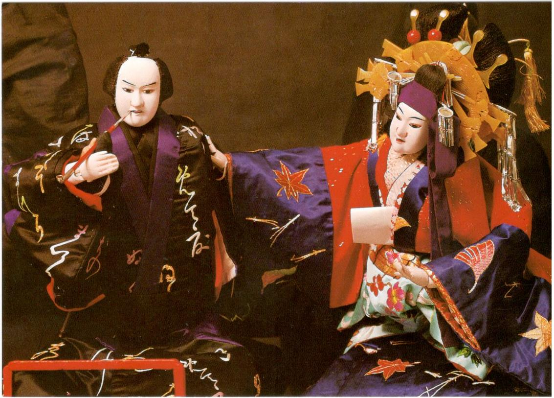 kabuki and bunraku art Kabuki and bunraku have been enjoyed by the general public since the edo period (1603-1868), when they were forms of entertainment for commoners both went on to influence other forms of popular culture, including literature, art, music and film for this exhibition, all aspects of stage performance.