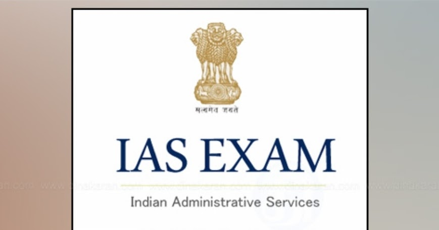 10th Quarterly Exam Question Paper and Answer Keys 2017