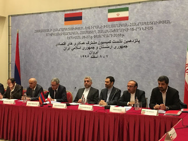 Image Attribute: Iranian Energy Minister Reza Ardakanian (4th R), Armenian Minister of Energy Infrastructures and Natural Resources Ashot Manukyan (3rd L) at 15th Iran-Armenia  Joint Economic Committee meeting / Source: IRNA